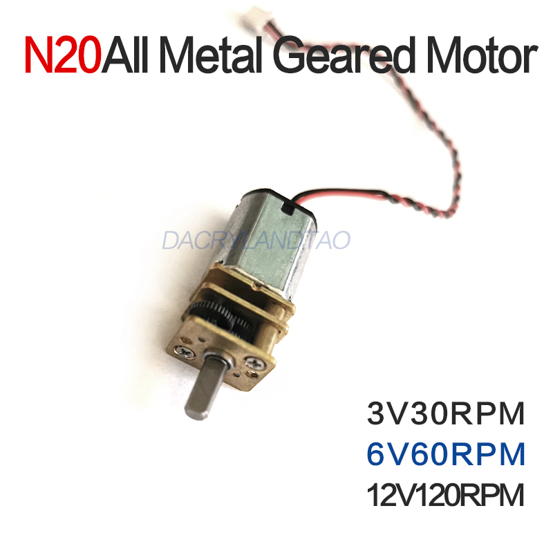 DC3V/6V/12V 12GA-<font><b>N20</b></font> Mini Micro <font><b>Metal</b></font> <font><b>Gear</b></font> Motor with Gearwheel Motors 30RPM 60RPM 120RPM image