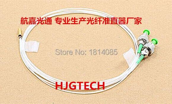 0.9mm SM 1 M fibre optique double noyau collimateur 3.2mm Tube plaqué or Fiber optique collimateur c-lens collimateur FC/APC connecteur