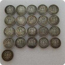1895-1915 Россия 50 копеек имитация монеты памятные монеты-копии монет медаль коллекционные монеты