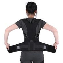 Justerbar ryggstöd Posture Corrector Ryggstöd Stödställning Korrektion Skulder Ländrygg Ryggstöd Stödben För Män Kvinnor