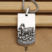 Handmade 925 Silver Sheep Pendant Sterling Silver The Chinese Zodiac Sheep Pendant 12 Animals Amulet Pendant