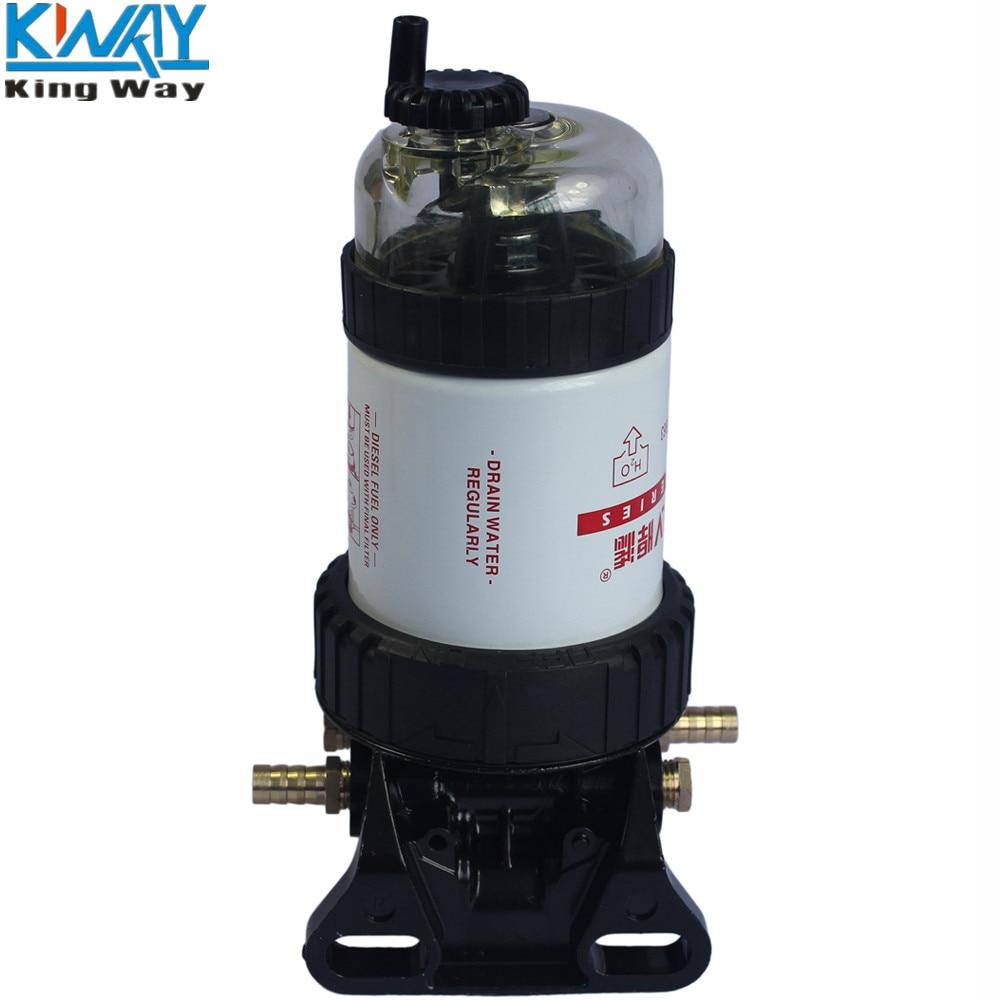 hight resolution of free shipping king way universal pre filter fuel filter water separator 3 8 30 micron diesel kit