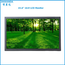15.6 inch metal case industrial lcd monitor with high resolution 1366×768