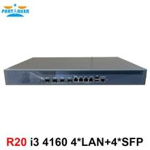 Аппаратный брандмауэр 1U сеть с 4* intel 1000M 82574L Gigabit LAN 4* SPF Intel Core i3 4130 3,4 Ghz Mikrotik ROS 2G ram 8G SSD