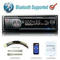 卸売デジタルbluetoothカーmp3プレーヤーfm受信機ラジオステレオカーオーディオ音楽usb/sdでダッシュスロットaux