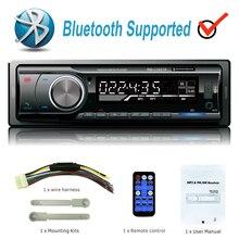 Comercio al por mayor Digital de Coche Bluetooth Reproductor de MP3 FM Receptor de Radio Estéreo coche de Música Audio USB/SD con Ranura En El Tablero AUX