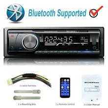 Оптовая продажа цифровой Bluetooth Автомобильный MP3-плеер радиоприемник FM стерео аудио Музыка USB/SD с в тире слот AUX
