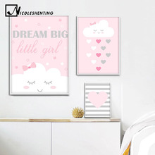 Decoration Picture Canvas Painting Poster-Print Wall-Art Nursery Minimalist Baby-Girl