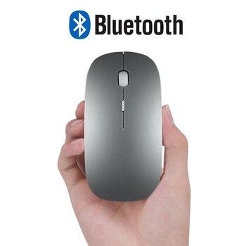 Bluetooth Мышь для MacBook Air Pro, для Win10/Mac ноутбук Беспроводной Мышь Перезаряжаемые Mute Тихая оптическая Мышь