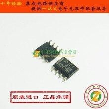 SN65HVD251DR SN65HVD251D SN65HVD251 VP251 SOP8 оригинальные аутентичные и IC