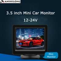 ANSHILONG 12 24V 3.5 inch TFT LCD Mini Car Vehicle Rear View in dash Monitor 4:3 Screen 2Ch Video input 2 Brackets
