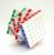 Shengshou 6X6X6 Cubo Mágico Profesor Cerebro Desconcertante 6*6 Cubos de Juguete Educativo Divertido Regalo Tratador para Niños de Los Niños