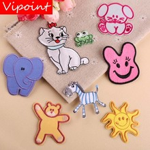 VIPOINT embroidery dogs cats bear Zebra rabbit sun  patches frog animal badges applique for clothing YX-276