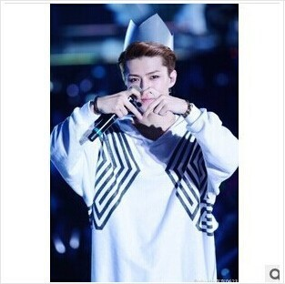 Exo Signature Striped Hoodie