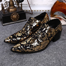 Mens pointed toe dress shoes italian high heels red gold wedding dress formal shoes male elegant luxury zapatos hombre oxford