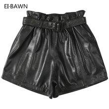 2019 Autumn New High Waist Black Leather  Korean Version of The Thin Wide Leg Shorts Women
