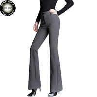 Pantalones acampanados de cintura alta para mujer, pantalón negro, Vintage, con contraste sólido, elegante, para verano, Oficina