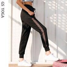 Популярные женские штаны с боковой сеткой, выдолбленные штаны для фитнеса, спортивные штаны для йоги, женские штаны для спортзала, одежда