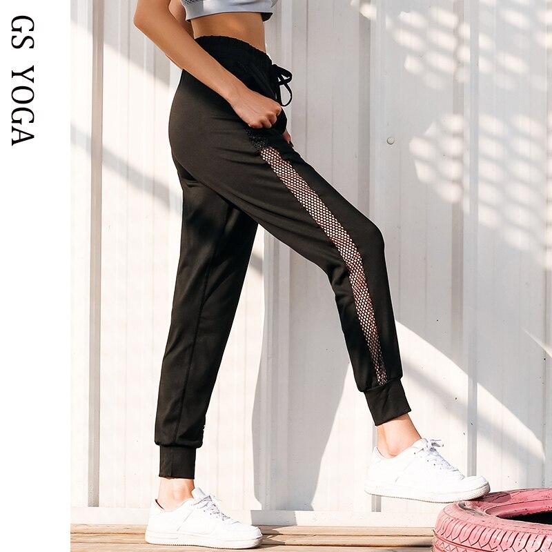 Teen Yoga-Hosen Einkaufen