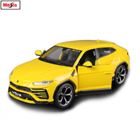 Maisto 1:24 Lamborghini URUS manufacturer authorized simulation alloy car model crafts decoration collection toy tools