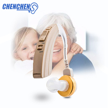 Digital BTE Hearing Aids Deaf Ear Care Behind The Ear Portable Cheap Hearing Aids Sound Amplifier