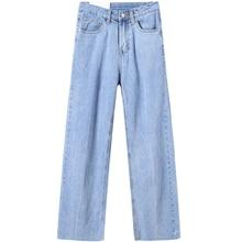 Jeans For Women Spring Summer High Waist Jeans Woman Blue Denim Wide Leg Pants Loose Women Jeans Pants цена и фото