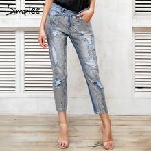 Simplee Sequin hole blue jeans women bottom Streetwear zipper fringe ripped jeans pants 2018 Spring trousers loose female denim