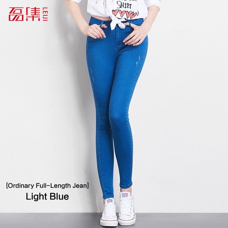 5162 Light blue
