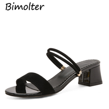 Купить с кэшбэком Bimolter 2019 New Hot Sale Super Big Size 31-52 Square Heel Women Summer Sandals And Slipper Comfortable Concise Sandals PSEA007