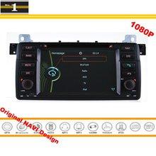 For Ranger Rover 2007~2010 – Car GPS Navigation Stereo Radio DVD Player HD Screen Original Design System