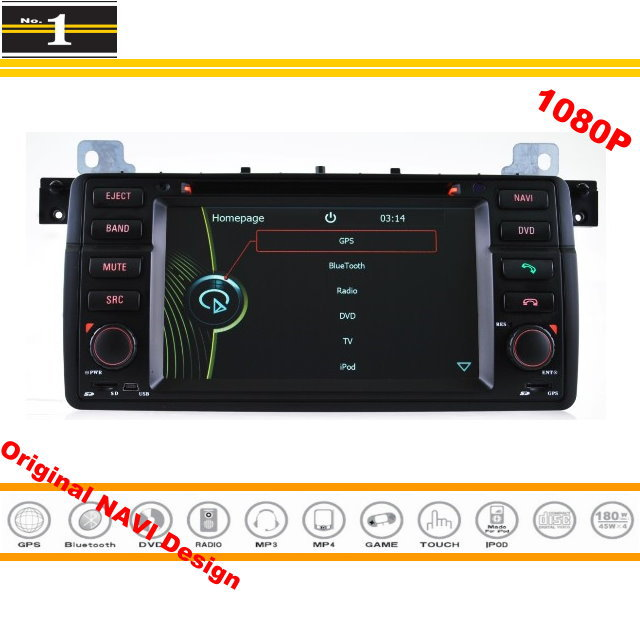 For Ranger Rover 2007~2010 Car GPS Navigation Stereo Radio DVD Player HD Screen Original Design System
