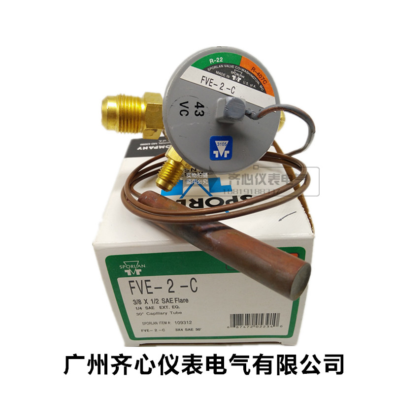 Original authentic SPORLAN air conditioning thermal expansion valve FVE-2-C 22 (V) 407C (N) цена и фото