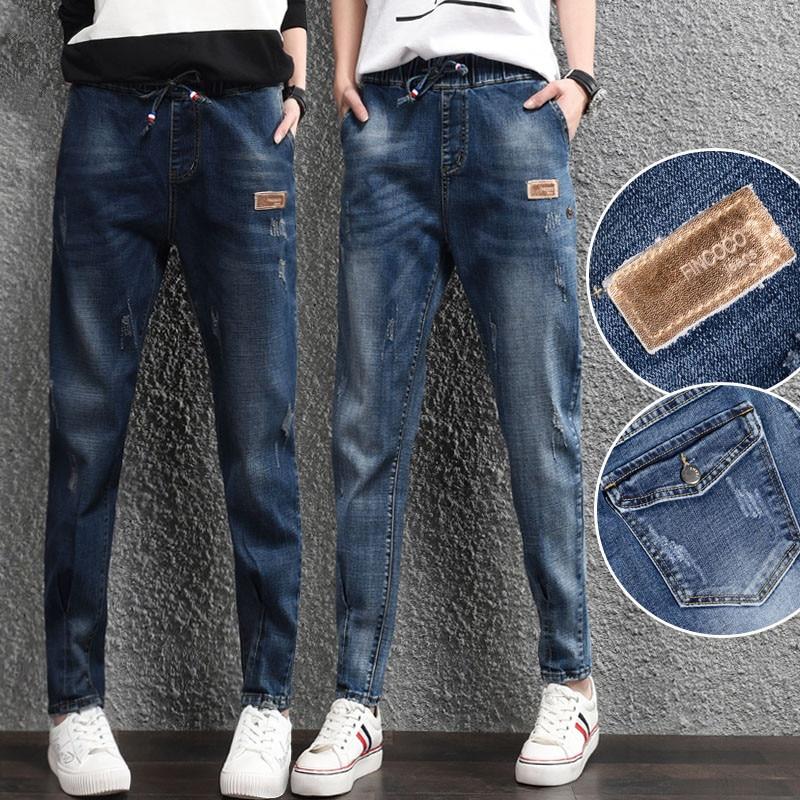 fashion Elastic band Pencil jeans high waist denim harem pants trousers Leisure blue cotton stretch jeans