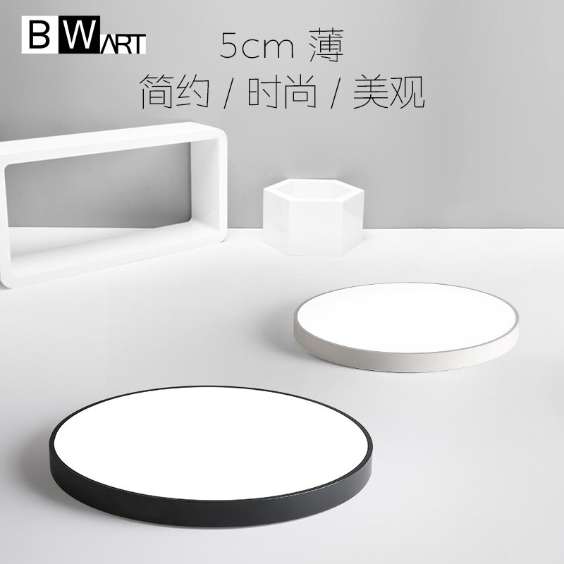 BWART Round Modern LED chandeliers for the Office guest living study bed room Home Decoration lighting indoor ceiling lampBWART Round Modern LED chandeliers for the Office guest living study bed room Home Decoration lighting indoor ceiling lamp