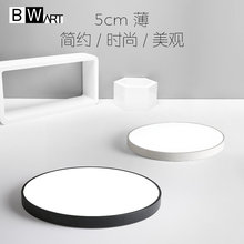 BWART Round Modern LED chandeliers for the Office guest living study bed room Home Decoration lighting indoor ceiling lamp