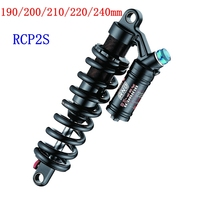 DNM BURNE RCP2S Mountain Downhill Bike Coil Rear Shock 190mm 200mm 220mm 240mm DNM Rear Shock With Lockout 2018 new