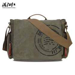 MANJIANGHONG Vintage Men's Messenger Bags Canvas Shoulder Bag Fashion Men Business Crossbody Bag Printing Travel Handbag