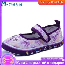 MMnun 3=2 Kids Shoes For Girls Casual Shoes Breathable Girls Sneakers Children Shoes For Girls Flat Shoes Size 31-36 ML1560C(China)