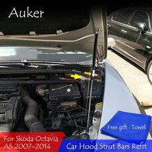 Для 2007- Skoda Octavia A5 автомобильный Стайлинг ремонт капота Газ Шок подъем стойки штанги опорная штанга