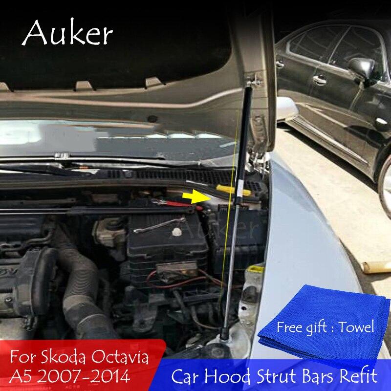 For 2007 2014 Skoda Octavia A5 Car styling Refit Bonnet Hood Gas Shock Lift Strut Bars Support Rod