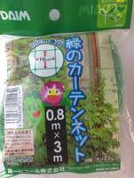 Free Shipping 0 8 3m Climbing Net Climbing Plants Grow Net Net Net Garden Supplies Fruits