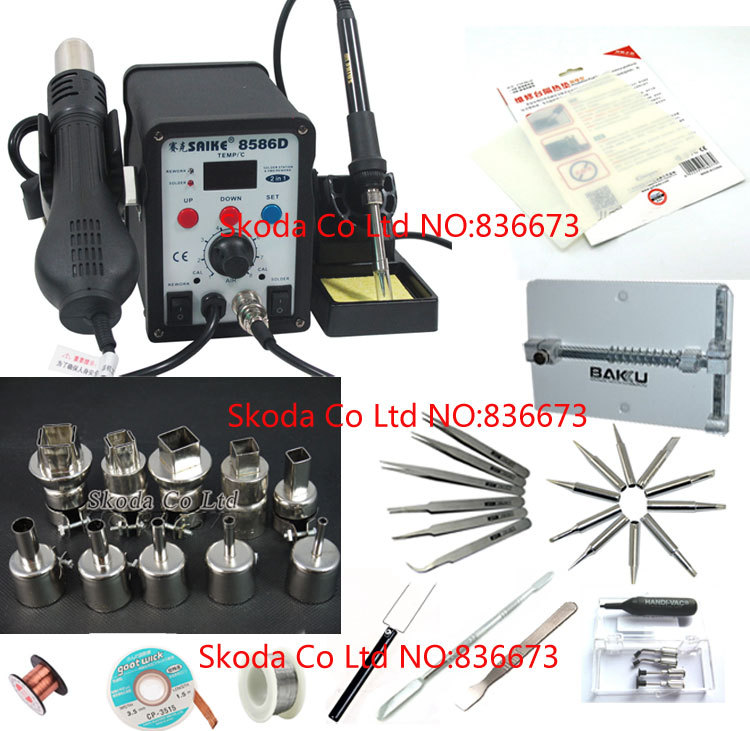 SMD Rework station kits saike 8586D 2 in1 hot air gun soldering station+solder Iron Digital Display 220V+12 kinds of accessories dhl free saike 852d iron solder soldering hot air gun 2 in 1 rework station 220v 110v many gifts