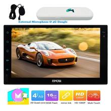 free 4G Android 6.0 Universal two din Car DVD Radio Player For Nissan 2 din gps Stereo Audio 7 inch 1024*600 WIFI Quad Core 16GB
