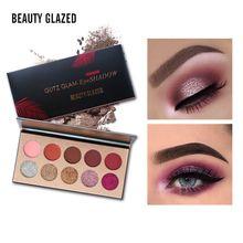 купить Beauty Glazed Shimmer Matte MakeUp Eye Shadow Palette Matte Eyeshadow Pigment Palette Cosmetic Makeup Pallete Eye Makeup Palette дешево