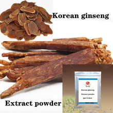 ISO certified Korean ginseng extract powder, ginseng saponin, high quality supplement,gao li shen, free shipping