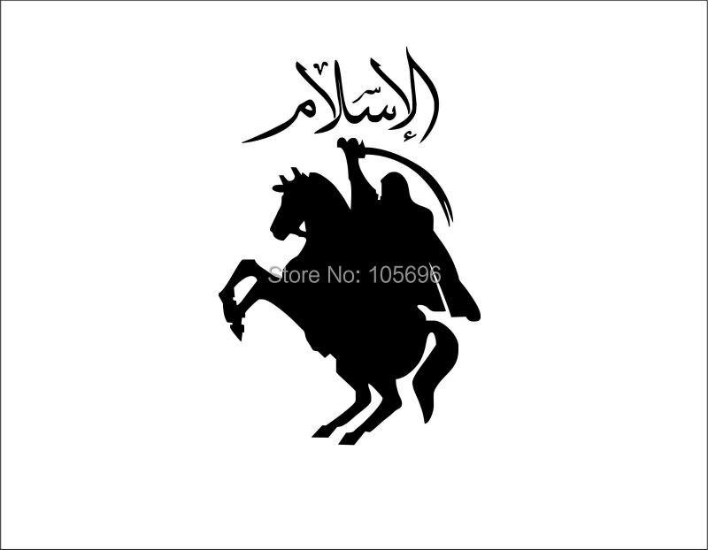 Fashion Horsemen With Sword Islamic Wall Sticker Moslem Art