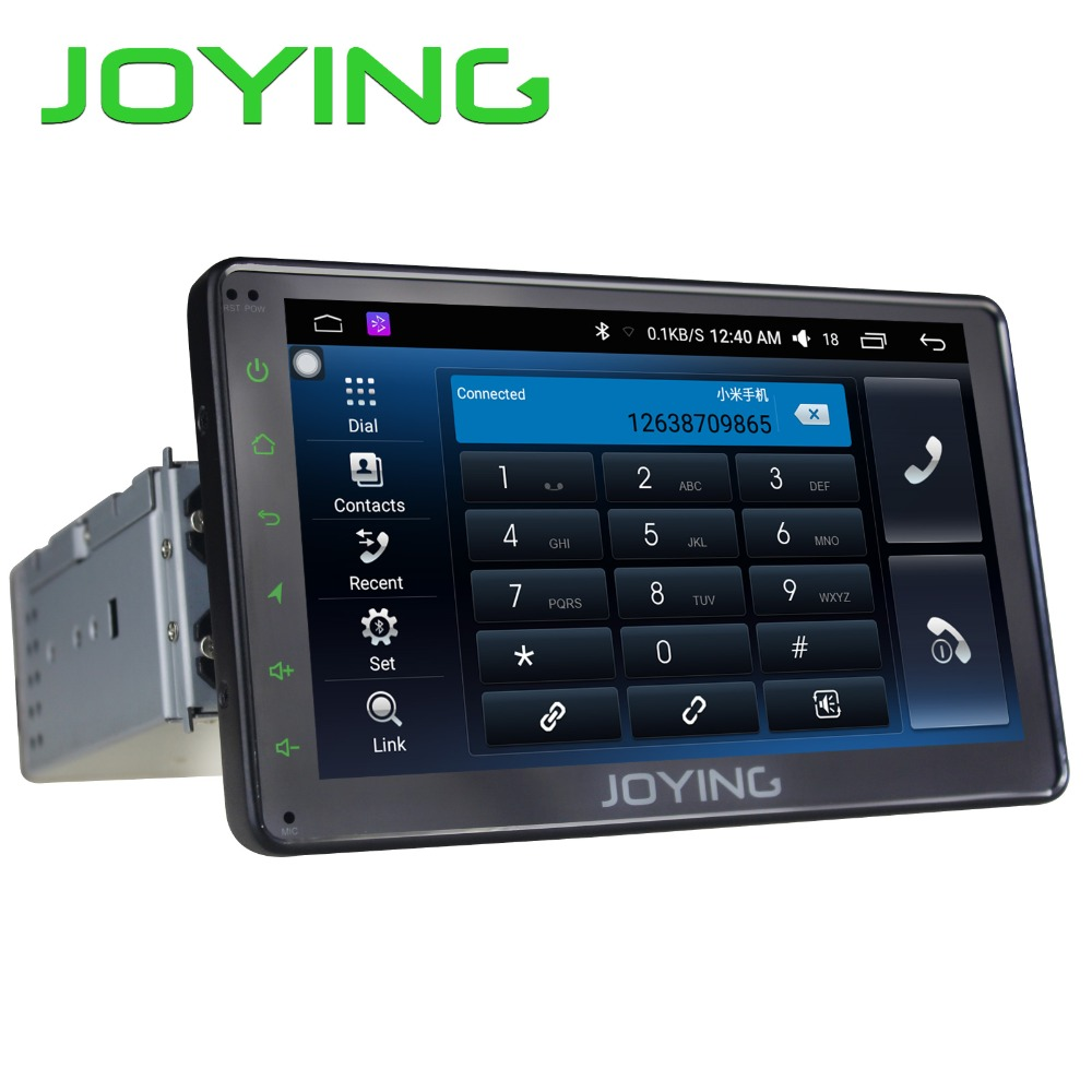 JOYING 2GB+32GB Android 6.0 Universal Single 1 DIN 7