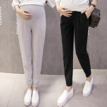 Minimalist Maternity Trousers