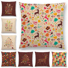 Hot Sale Christmas Tree Gift Reindeer Snowflake Mini Pattern Prints Happy  Holiday Colourful Cushion Cover Sofa Throw Pillow Case
