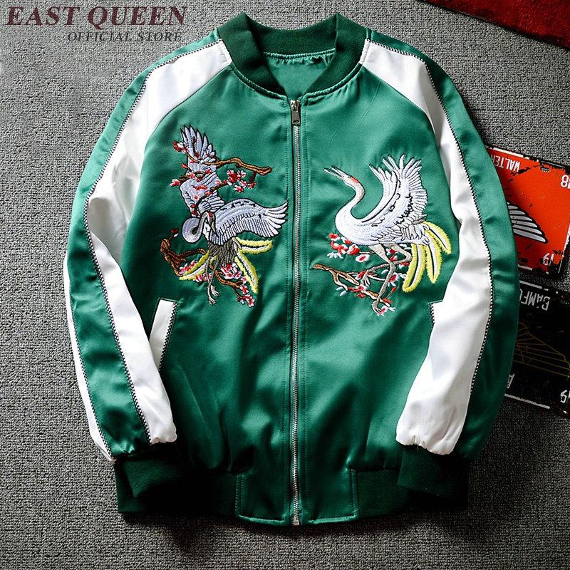 Bomber jacket women female bomber jackets embroidered bomber jacket women japanese clothing basic outwear AA2757 YQ